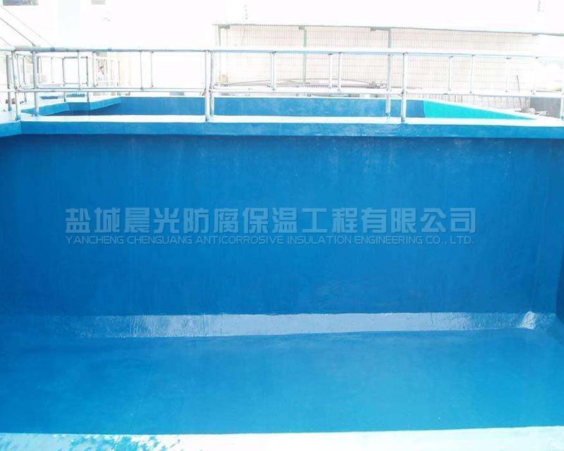 水池环氧防腐工程